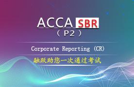 ACCA SBR(P2)